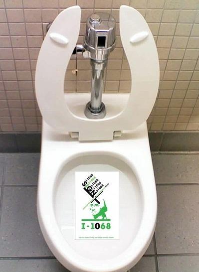 I-1068 in the toilet.jpg