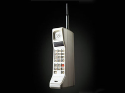 Thumbnail image for vintage-cell-phone.jpg