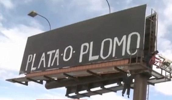 cartel-billboard-khouscreenshot.jpg