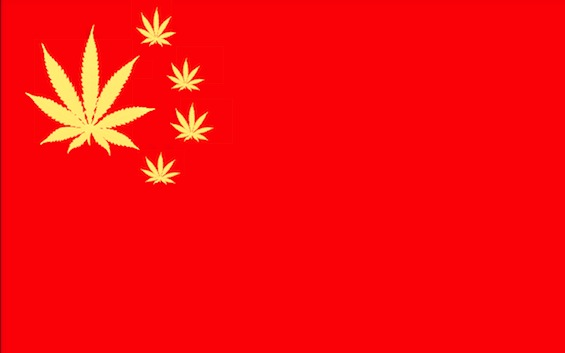 ChinaFlag.jpg