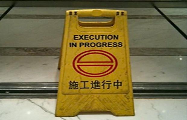 chinese_execution1.jpg